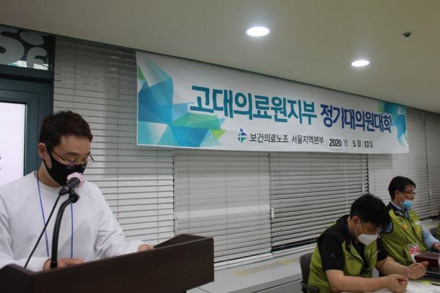 0513 정기대의원대회 (89).JPG