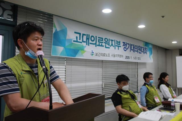 0513 정기대의원대회 (99).JPG