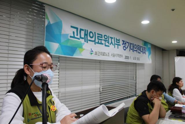 0513 정기대의원대회 (87).JPG