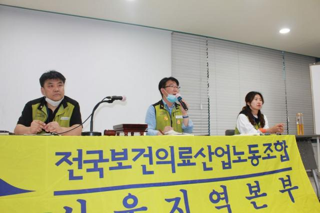 0513 정기대의원대회 (44).JPG