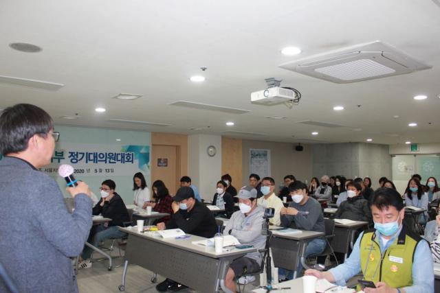 0513 정기대의원대회 (16).JPG