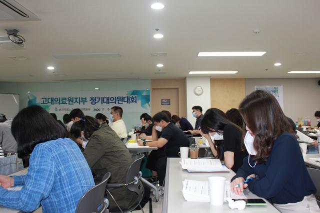 0513 정기대의원대회 (55).JPG