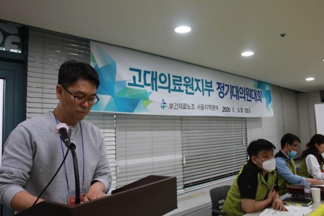 0513 정기대의원대회 (94).JPG