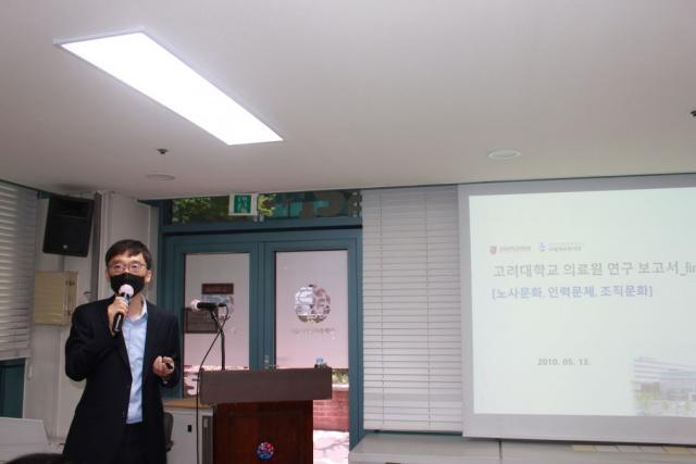 0513 정기대의원대회 (22).JPG