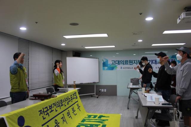 0513 정기대의원대회 (39).JPG